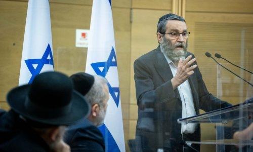 ראשי המפלגות החרדיות משה גפני, דרעי וליצמן // צילום: יונתן סינדל - Flash 90