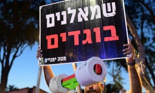 הפגנות נגד הקמת ממשלת בנט-לפיד| צילום: Avshalom Sassoni/Flash90