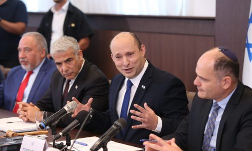 ישיבת הממשלה השבוע צילום: עמית שבי/FLASH90