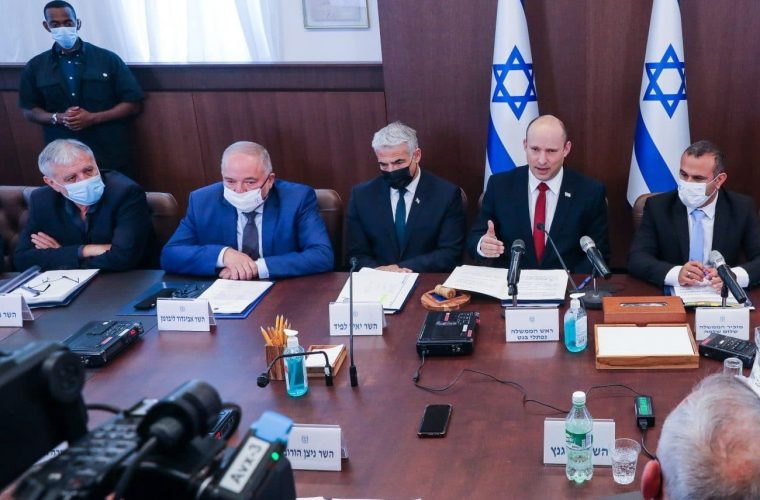 שולחן הקבינט   צילום: MARC ISRAEL SELLEM/POOL