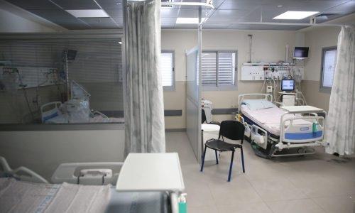 בית חולים מחלקת קורונה צילום דוד כהן פלאש 90