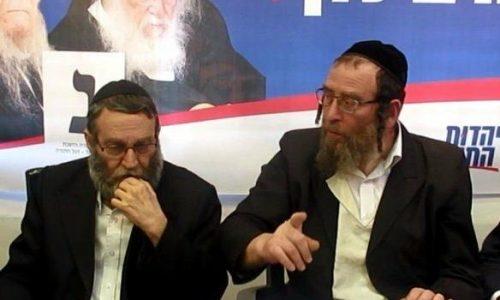 הרב מרדכי בלוי ומשה גפני