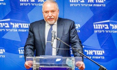 ליברמן  // צילום: דוברות מפלגת ישראל ביתנו