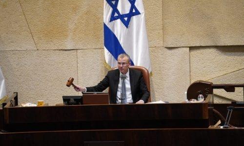 יריב לוין מודיע על פיזור הכנסת ה-23 // צילום: דני שם טוב - דוברות הכנסת