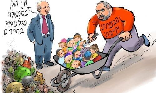 איור קריקטורה של האמן יוני גרשטיין בעיתון החרדי יתד נאמן