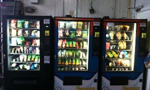 מכונות קנייה אוטומטיות | צילום: oregano-israel