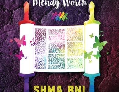 Mendy Worch - Shma Bni Single Cover 1b