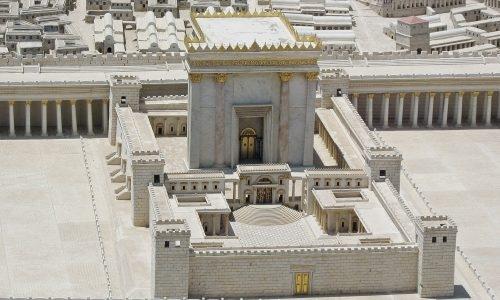 דגם של בית המקדש השני במוזיאון ישראל: [צילום]. ויקיפדיה