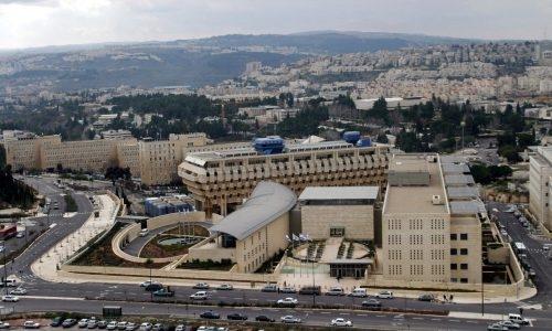 מבט על משרד החוץ בירושלים כשברקע בנק ישראל | צילום נתי שוחט / פלאש 90