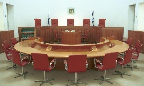 אולם הדיונים בבית המשפט העליון // צילום: פלאש 90