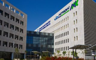 אסותא | צילום: דוברות בית החולים