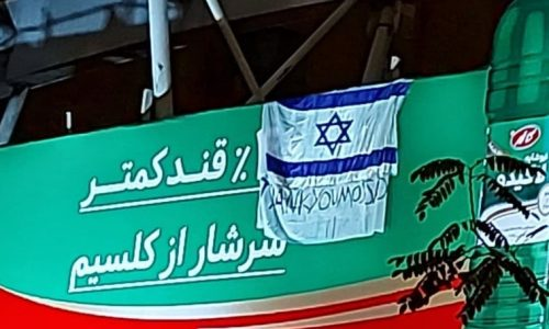 דגל ישראל ברחובות טהרן   (מתוך עמוד הטוויטר אינטלי טיימס)