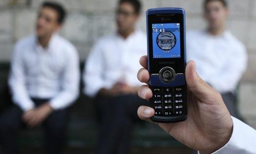 פלאפון כשר. אילוסטרציה // Photo: Flash 90
