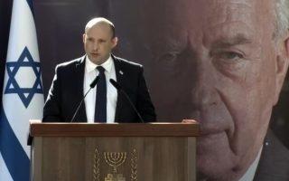 בנט בטקס לזכרו של רבין | צילום: חדשות 12