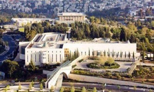 בית המשפט העליון בירושלים (ויקיפדיה)